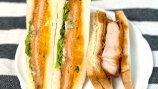 TRIVANDRUM(トリヴァンドラム)吉祥寺のサンドイッチ
