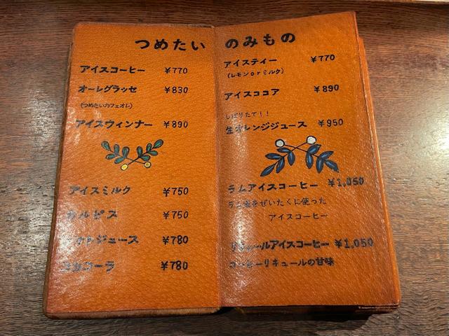 吉祥寺「くぐつ草」のメニューと値段3