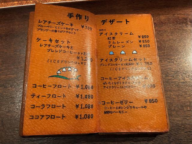 吉祥寺「くぐつ草」のメニューと値段4