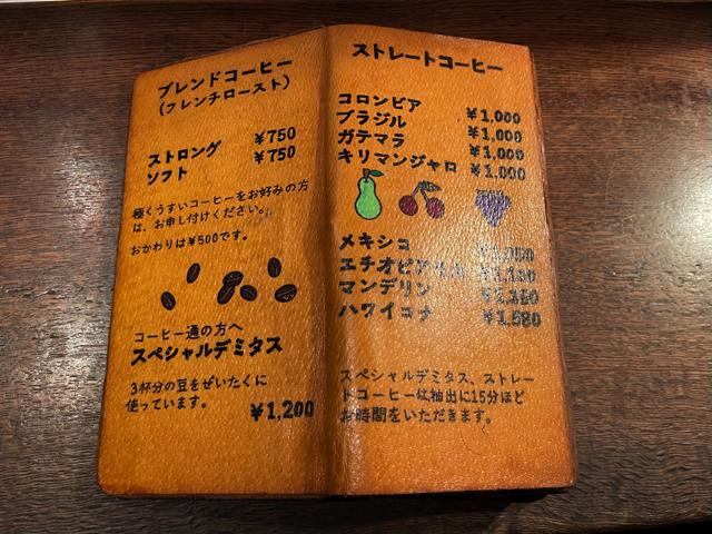 吉祥寺「くぐつ草」のメニューと値段1