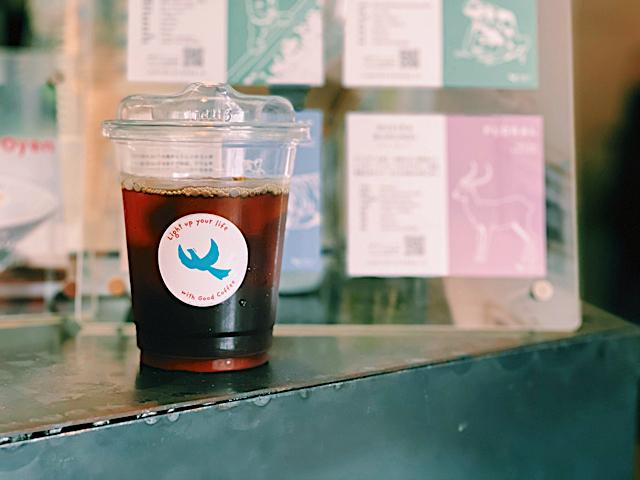 吉祥寺「LIGHT UP COFFEE」のアイスコーヒー