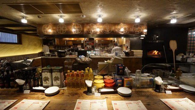 カフェリゴレット(Cafe RIGOLETTO)