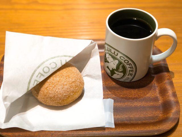 メニュー ホノルル コーヒー