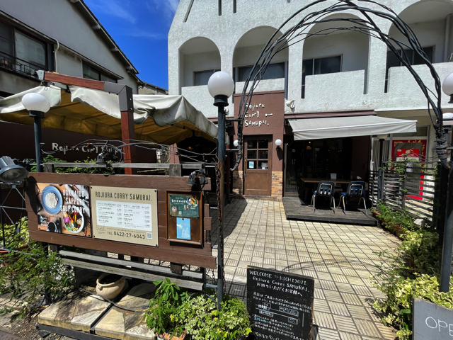 Rojiura Curry SAMURAI(路地裏カリィ侍)吉祥寺店の外観
