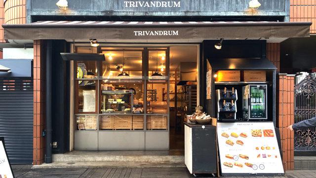 TRIVANDRUM(トリヴァンドラム)吉祥寺店