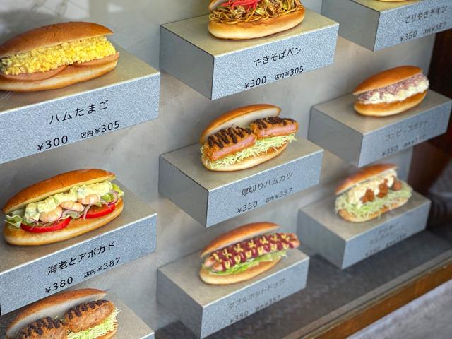 パンの田島 吉祥寺店のコッペパン