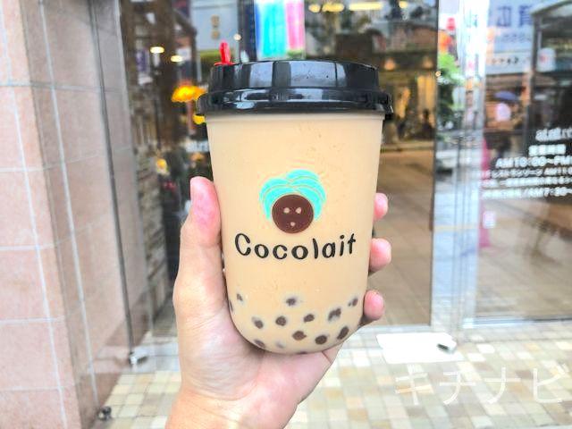 Cocolait(ココライト)タピオカドリンク