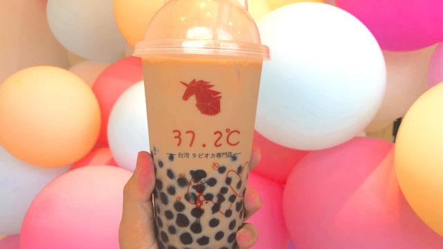 372tea荻窪店