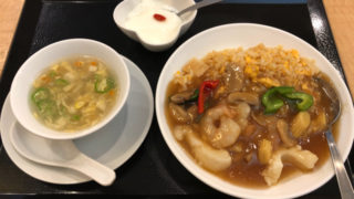 中華料理 虎坊(とらぼう)のランチメニュー