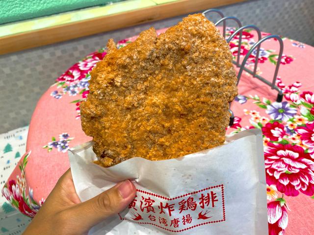 台湾唐揚 横濱炸鶏排(よこはまざーじーぱい)吉祥寺店の唐揚げ