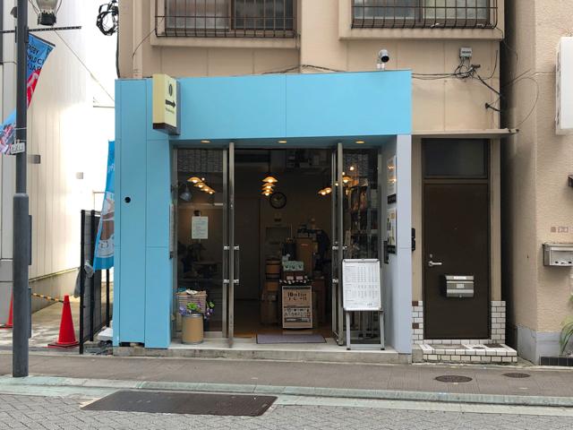 ライブコーヒー吉祥寺店