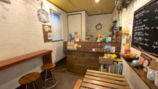 Cafe吉祥寺通り