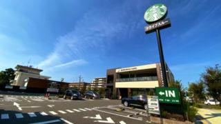 スターバックスコーヒー三鷹武蔵境通り店