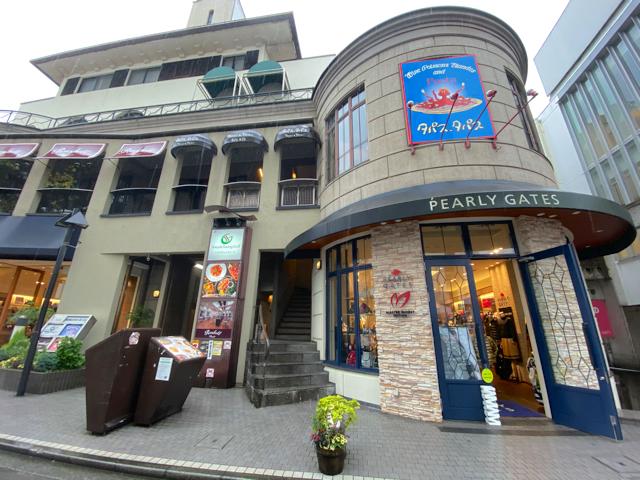 タパス&タパス 吉祥寺店の外観