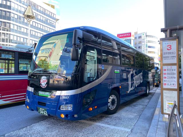 吉祥寺から東京ディズニーリゾートへの直行・高速バス