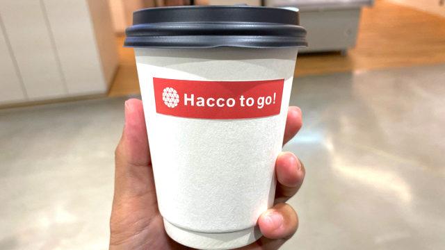 Hacco to go!(ハッコートゥゴー)東急百貨店 吉祥寺店