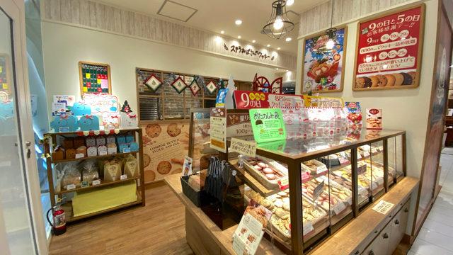 ステラおばさんのクッキー吉祥寺パルコ店
