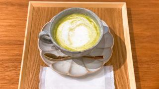 吉祥寺「茶の癒庵」の抹茶ミルク