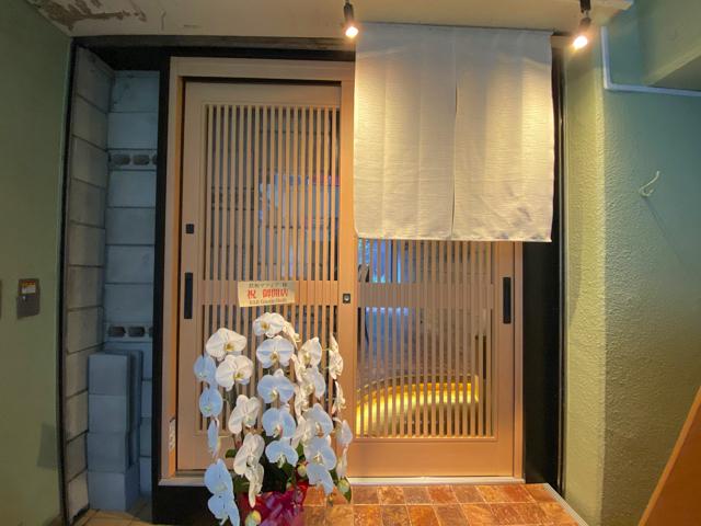 鉄板マフィア uni&beef 吉祥寺店の入り口