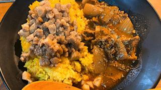 麻咖喱(マガリ)カレー