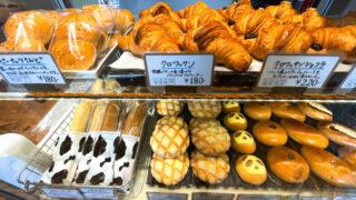 吉祥寺 練馬区関町の「すずめベーカリー」のパン1