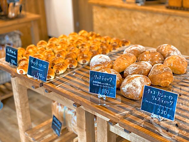 ブーランジェリー hiroのパン