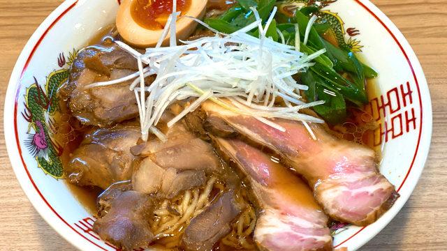 くじら食堂 三鷹店の特製醤油ラーメン