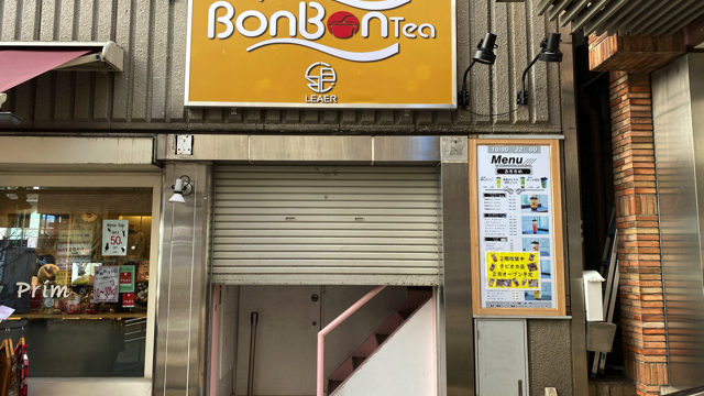 bonbontea(ボンボンティー)