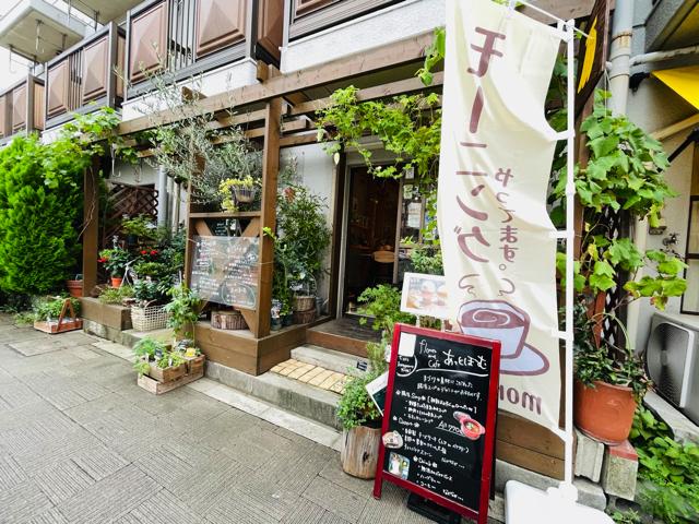 吉祥寺「flower&cafe あっとほーむ」の外観