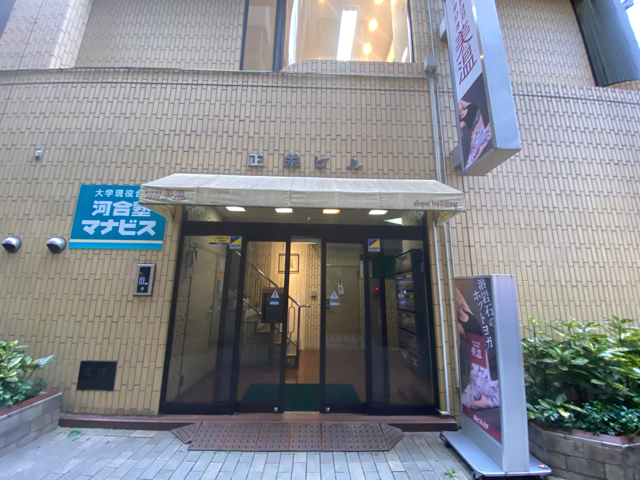 ホットヨガスタジオ美温 三鷹店