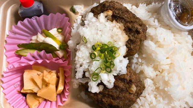 挽肉と米のテイクアウトランチ