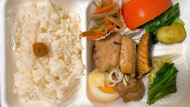 三鷹「定食あさひ」のお弁当