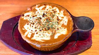 焼きチーズカレードリアのランチ