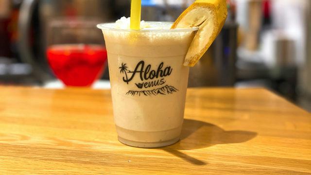 アロハビーナス吉祥寺店のバナナジュース