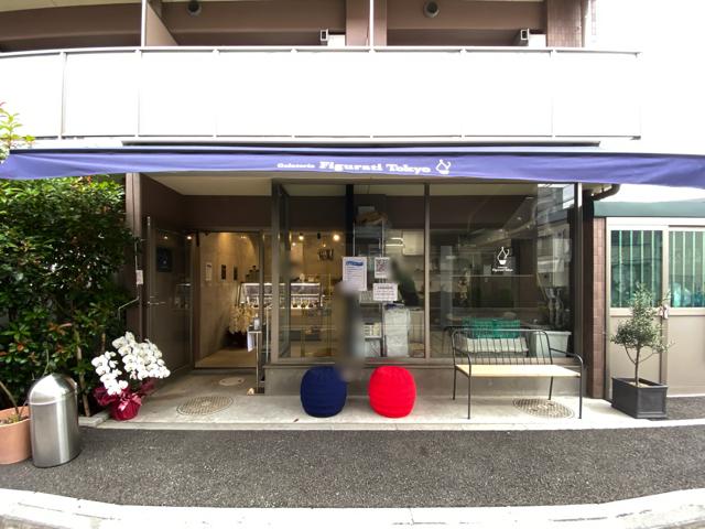 武蔵境「ジェラテリア フィグーラティ東京」の外観