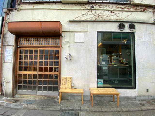 挽肉と米 吉祥寺店の外観