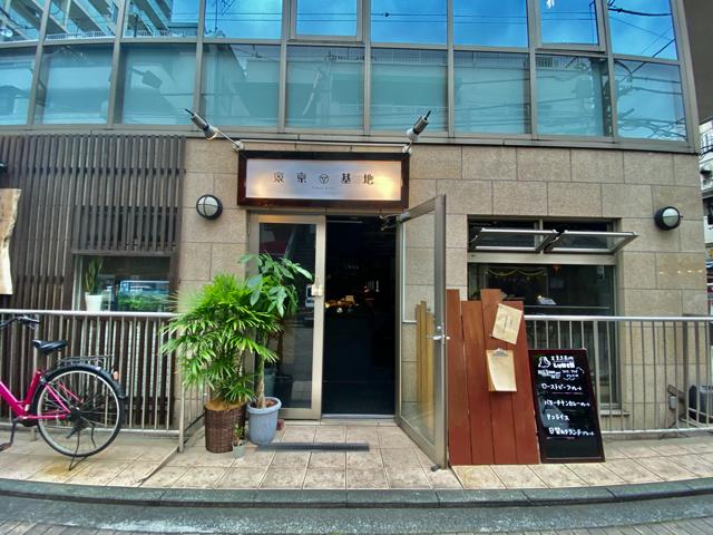 東京基地 吉祥寺店