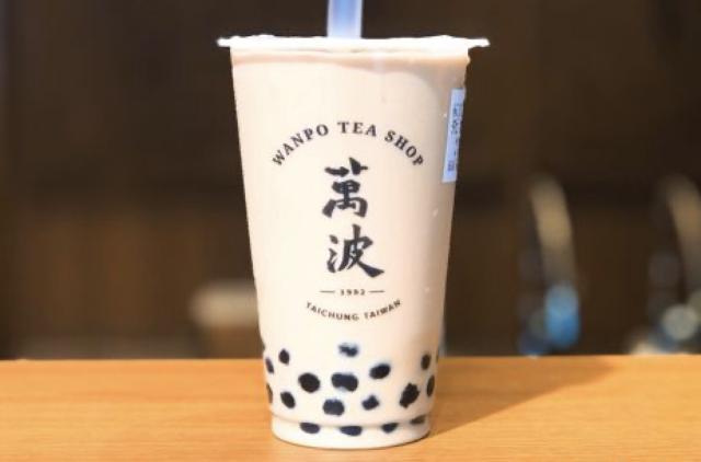 萬波(ワンポ)吉祥寺店