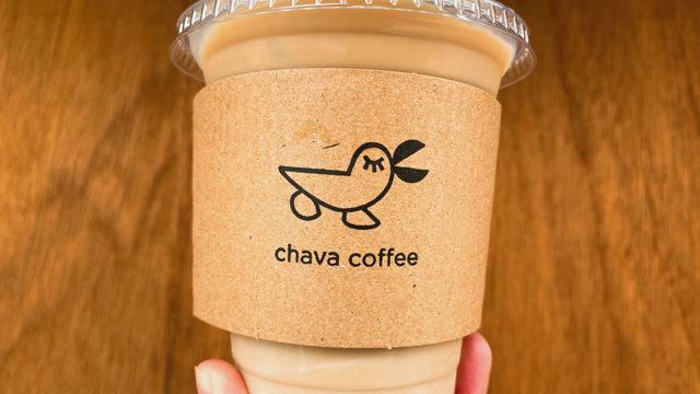 西荻窪の「chava coffee(チャバコーヒー)」のカフェオレ