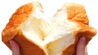 吉祥寺「高級食パン専門 告白はママから」
