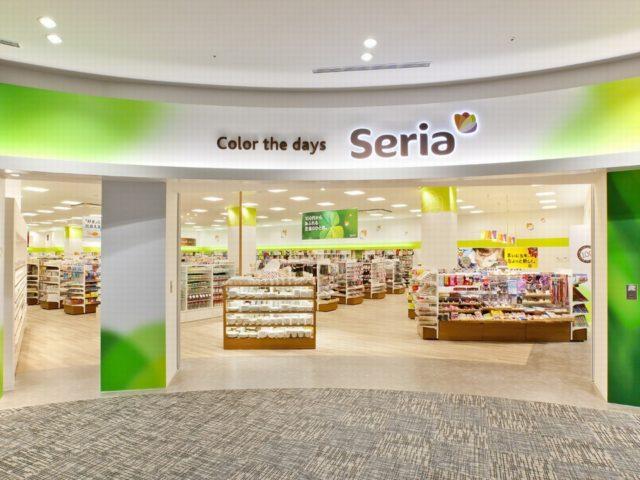 Seria(セリア)いなげや三鷹牟礼店