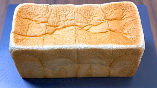 最高級食パン い志かわ 吉祥寺店の食パン