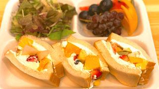 ベリーココ (Berrycoco)のフルーツサンドランチ