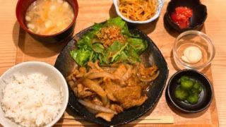 ヨド裏の定食屋さん はらぺこじろうの生姜焼き定食