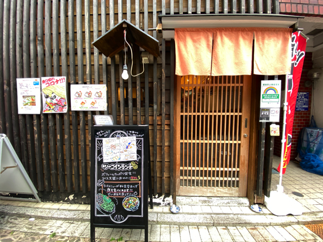 博多もつ鍋 はらへったのヨド裏の定食屋さん はらぺこじろうの外観