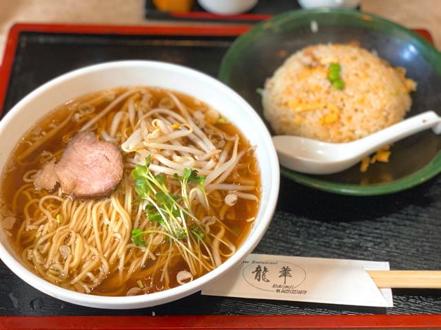 龍華(りゅうか)のラーメンと炒飯