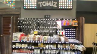 TOMIZ(富澤商店)東急百貨店吉祥寺店