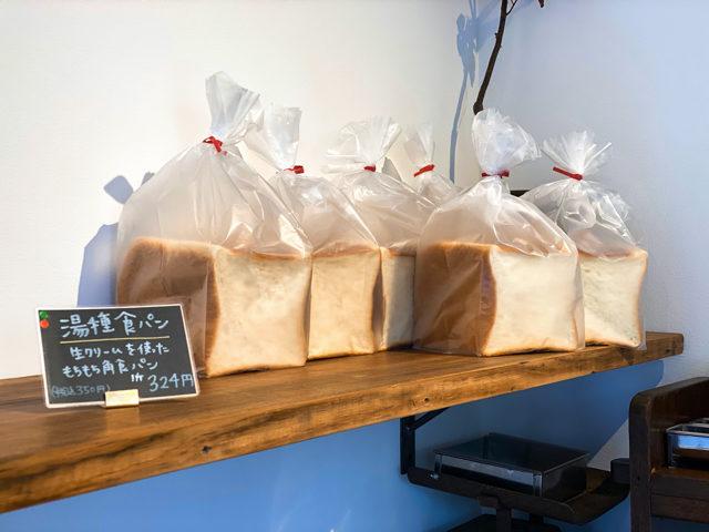 三鷹のカラスパンの食パン