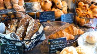 三鷹「カラスパン」のパン