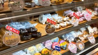 イクミママのどうぶつドーナツがアトレ吉祥寺のメニュー